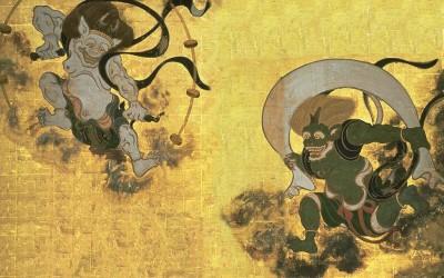 Shinkage Ryu – lexique