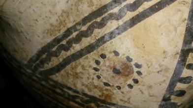 motif vase Fariza