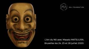 Stage de No à Bruxelles @ RŌGETSUDŌ,